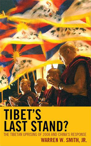 Tibetan political aspiration versus Chinese nationalism