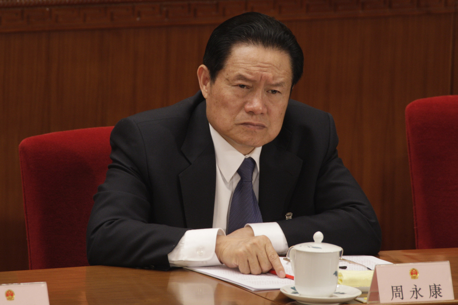 File Photo:  Zhou Yongkang, former member of the Standing Committee of the Political Bureau of the Chinese Communist Party (CCP) Central Committee.