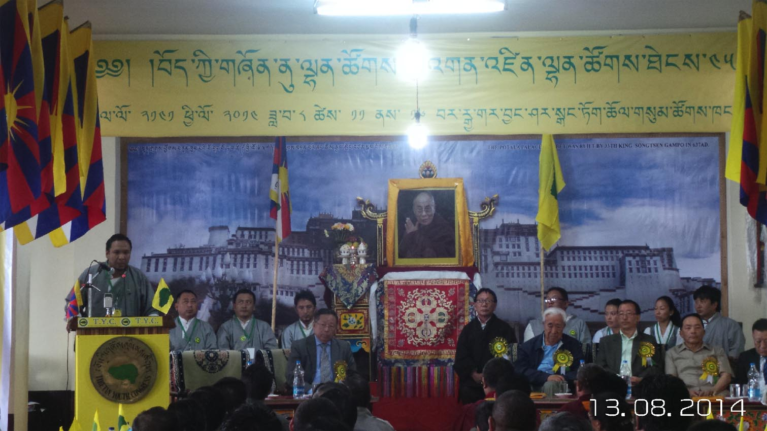 Largest Tibetan grassroots organization begins 45th annual meeting
