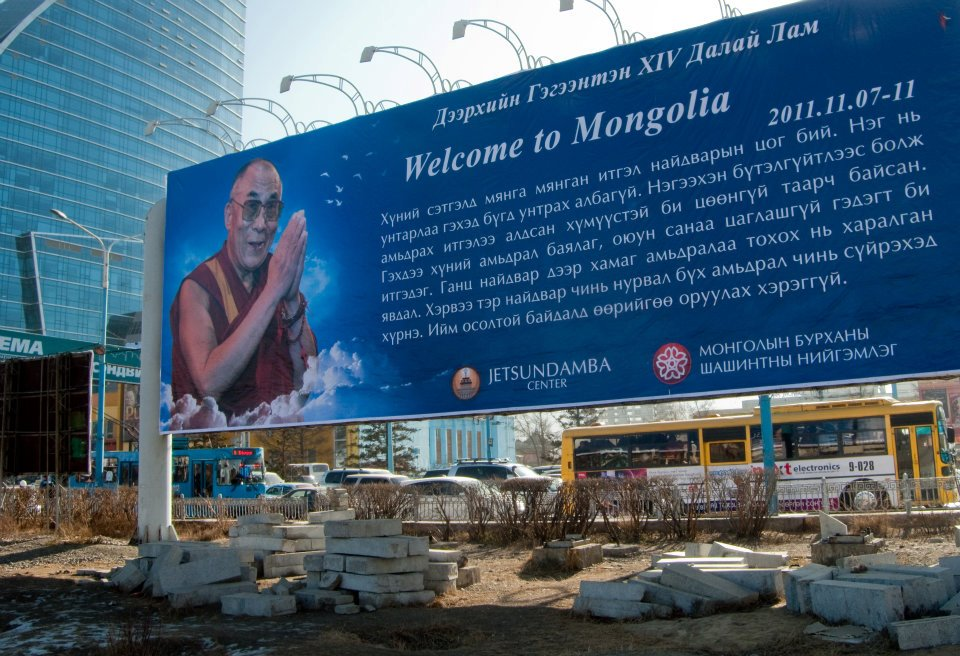 File Photo: Sukhbaatar Sq Billboard to Welcome the Dalai Lama in 2011. (Photo courtesy Sue Byrne)