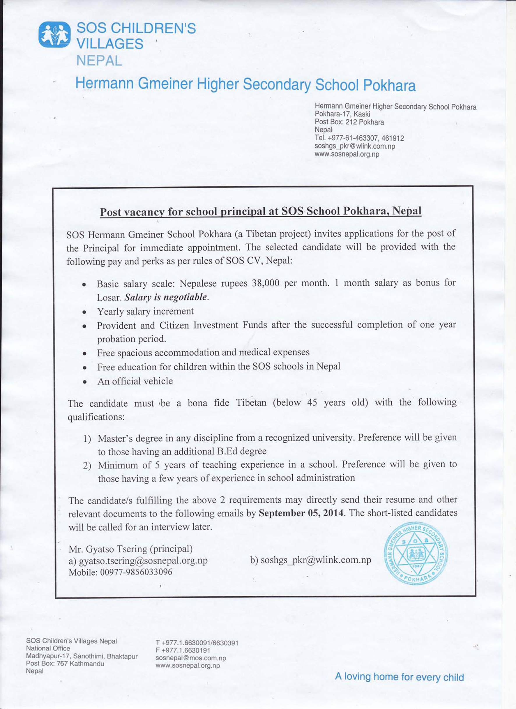 Post Vacancy of Principal 1