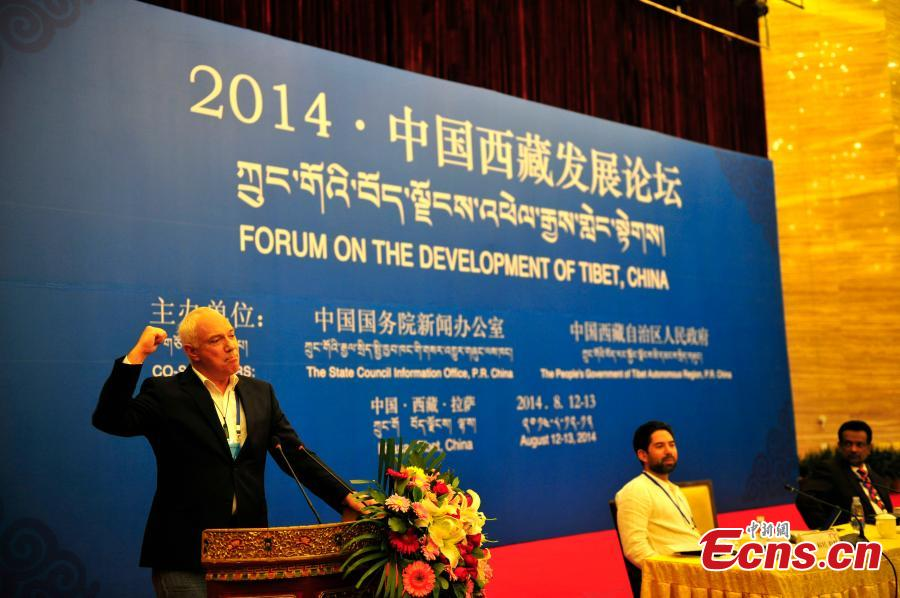 A two-day forum on the development of Tibet kicks off in Lhasa, August 12, 2014.
