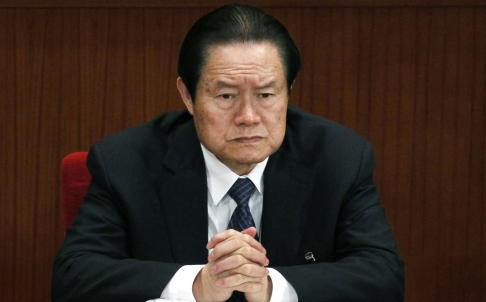 Zhou Yongkang, China's former security chief (Photo courtesy: AP)