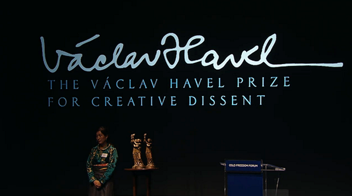 Dhondup Wangchen received the 2014 Václav Havel International Prize with Creative Dissent by the Oslo Freedom Forum on Oct 22. The award was received by his wife Lhamo Tso.