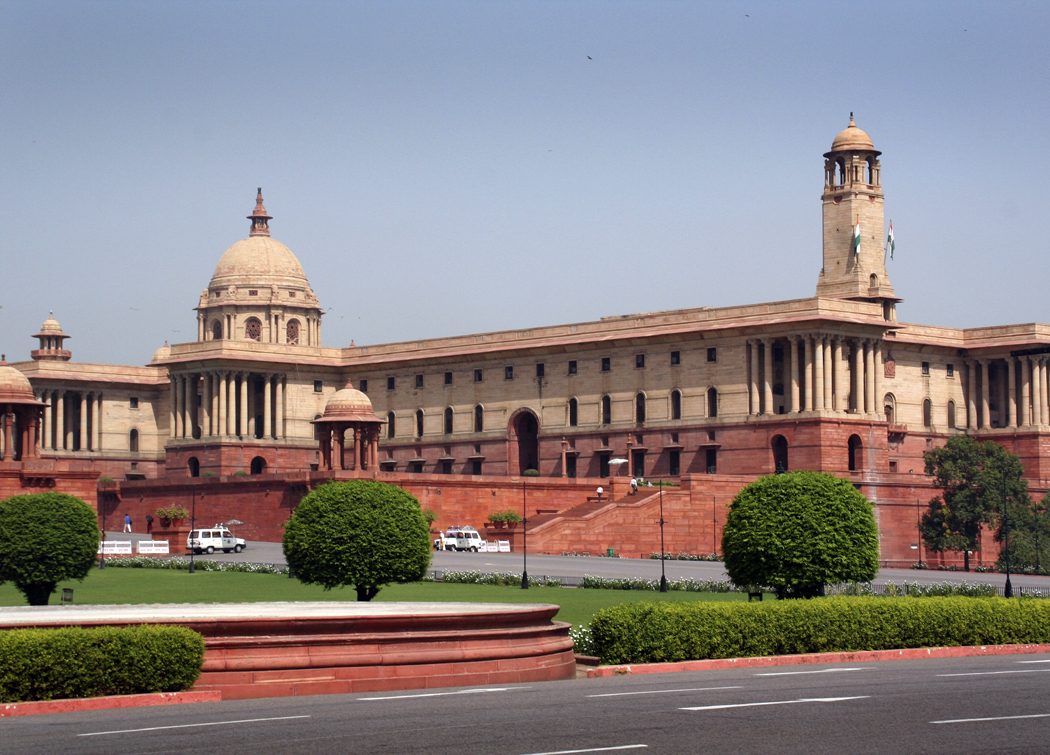 Ministry of Home Affairs, Government of India.