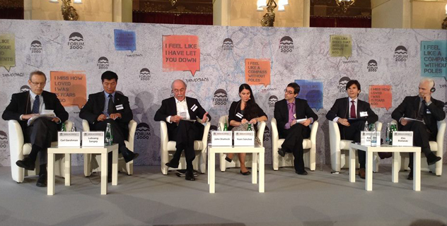 Tibetan political leader Dr. Lobsang Sangay (2nd left) with other panelists at the Forum 2000 conference in Prague, Czech Republic, on 13 October 2014