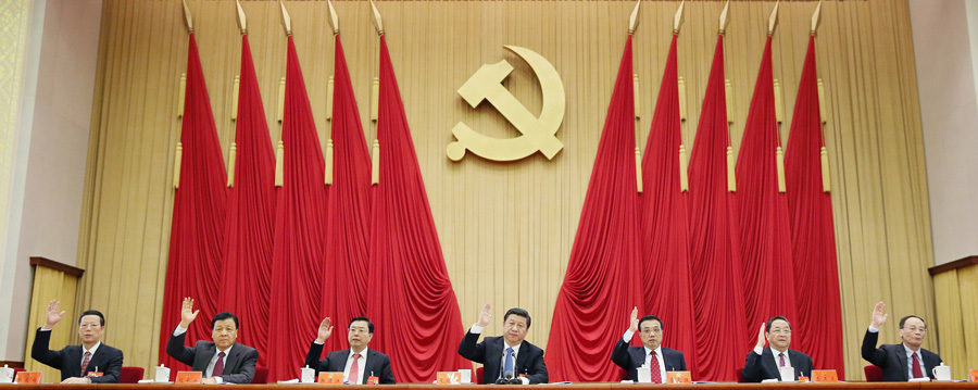 The Fourth Plenum of the 18th Central Committee of the Communist Party of China opened in Beijing on Oct 20 .