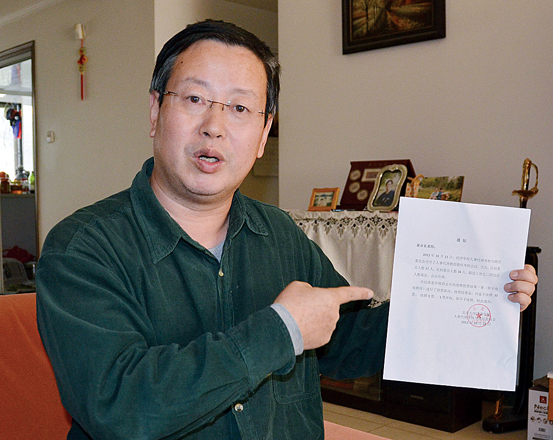 Xia Yeliang, an outspoken government critic was dismissed from his teaching job at China's top university last month. (Photo courtesy/AP)