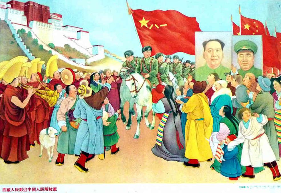 Chinese propaganda poster showing Tibetans happily welcoming Chinese troops into Lhasa.