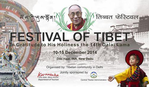 Tibet festival honours Dalai Lama at New Delhi's cultural hub