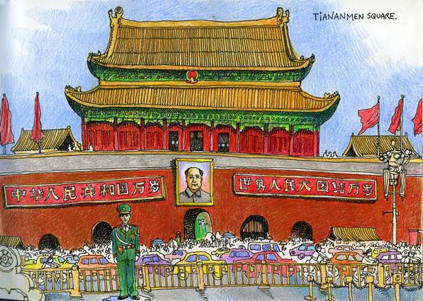 Tiananmen Square. (Phot Courtesy: tommykane.blogspot.com)
