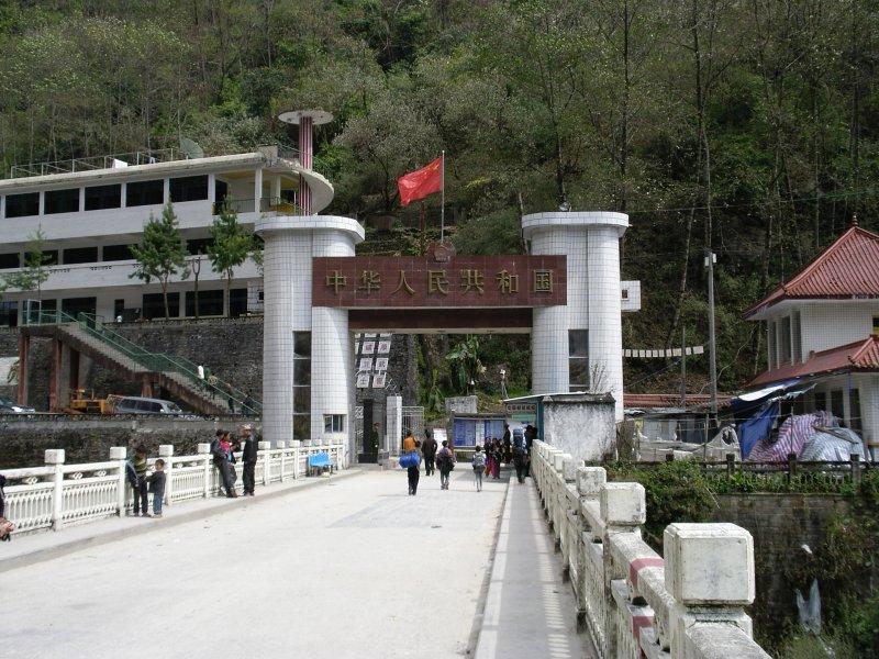 Nepal-Tibet Boarder.