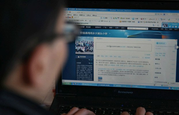 A Chinese netizen uses Weibo, the Twitter-like microblogging service of Sina, in a rural village in southwest China's Guizhou province, Dec. 15, 2012. (Photo courtesy: RFA)