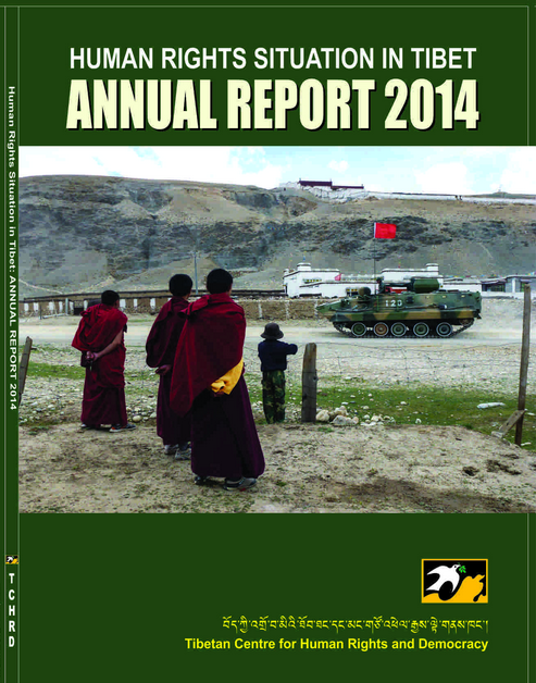 Annual Report 2014. TCHRD.