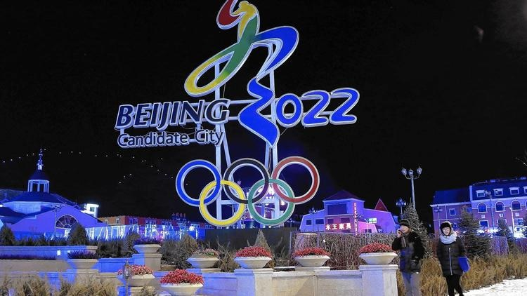 Beijing's logo for its bid to get the 2022 Winter Olympics is displayed in Zhangjiakou.  (Photo courtesy: Lintao Zhang / Getty Images)