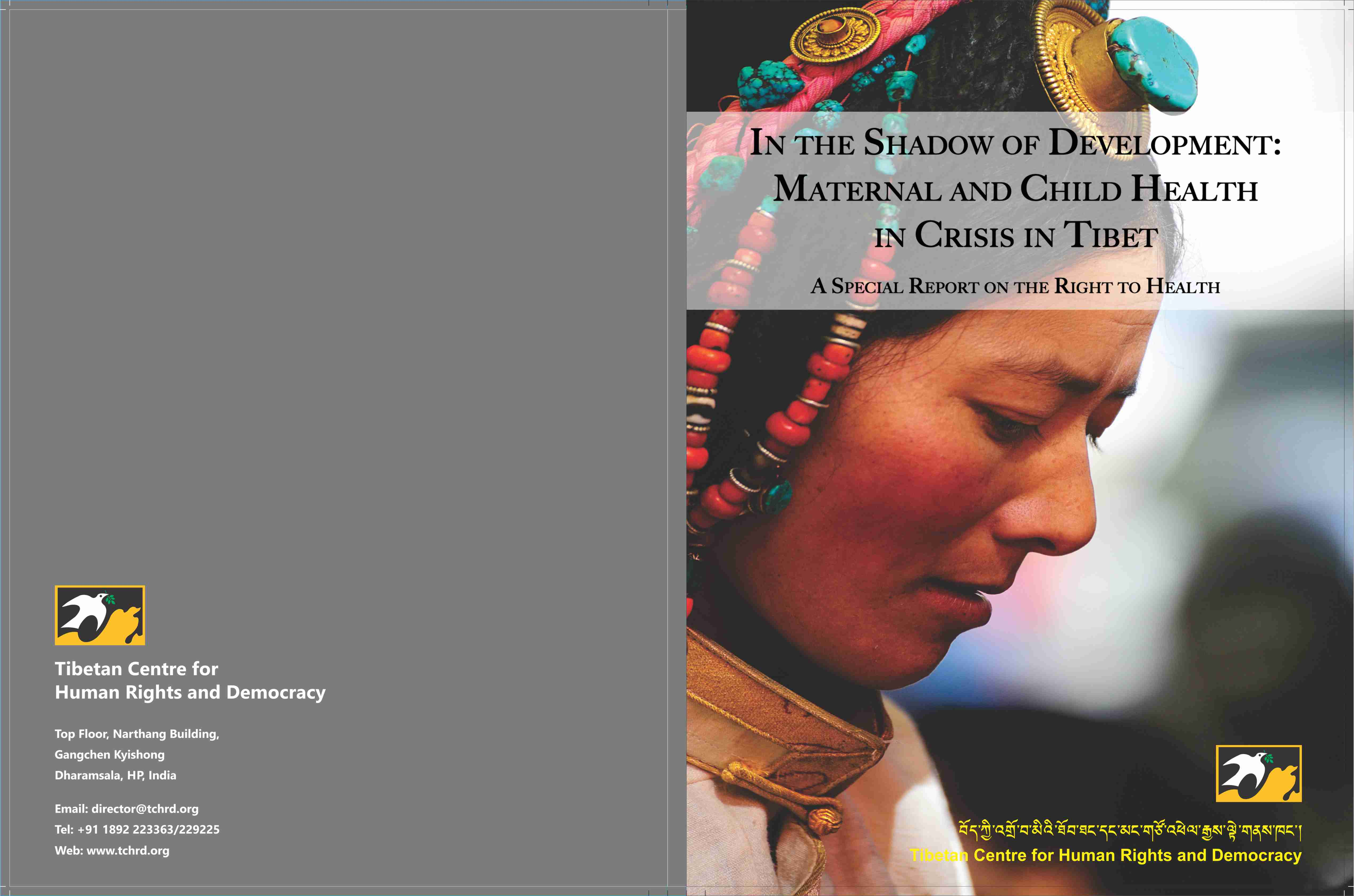 REPORT: Maternal and child healthcare in Tibet worst in PRC