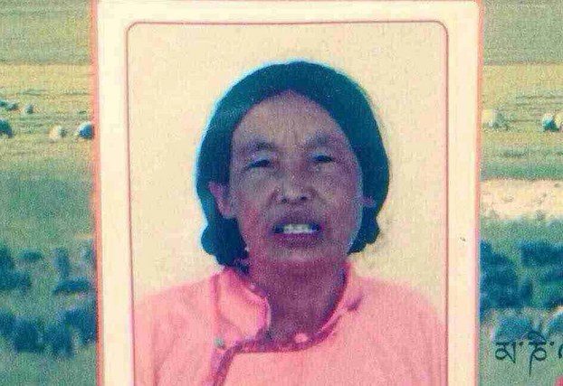 Norchuk, 40, burned herself to death in Ngaba county, March 6, 2015. (Photo courtesy: RFA)
