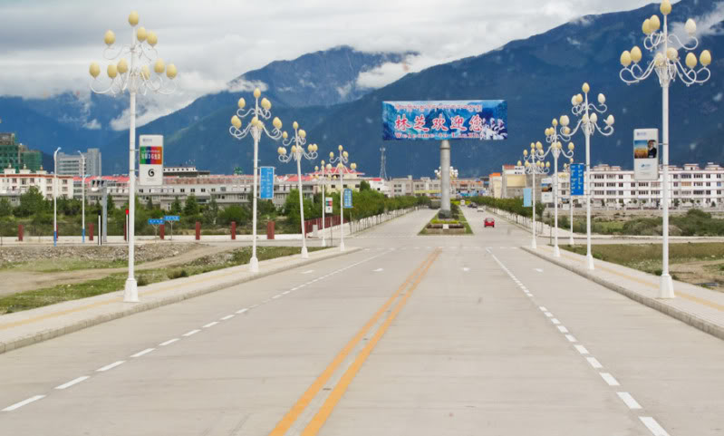 Nyingtri (Chinese: Nyingchi) is set to become the fourth prefecture-level city in Chinese ruled Tibet Autonomous Region.