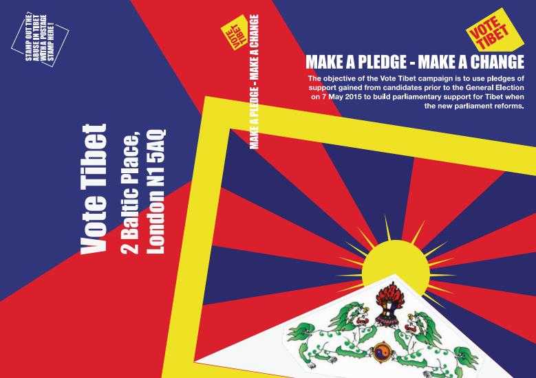 Vote Tibet