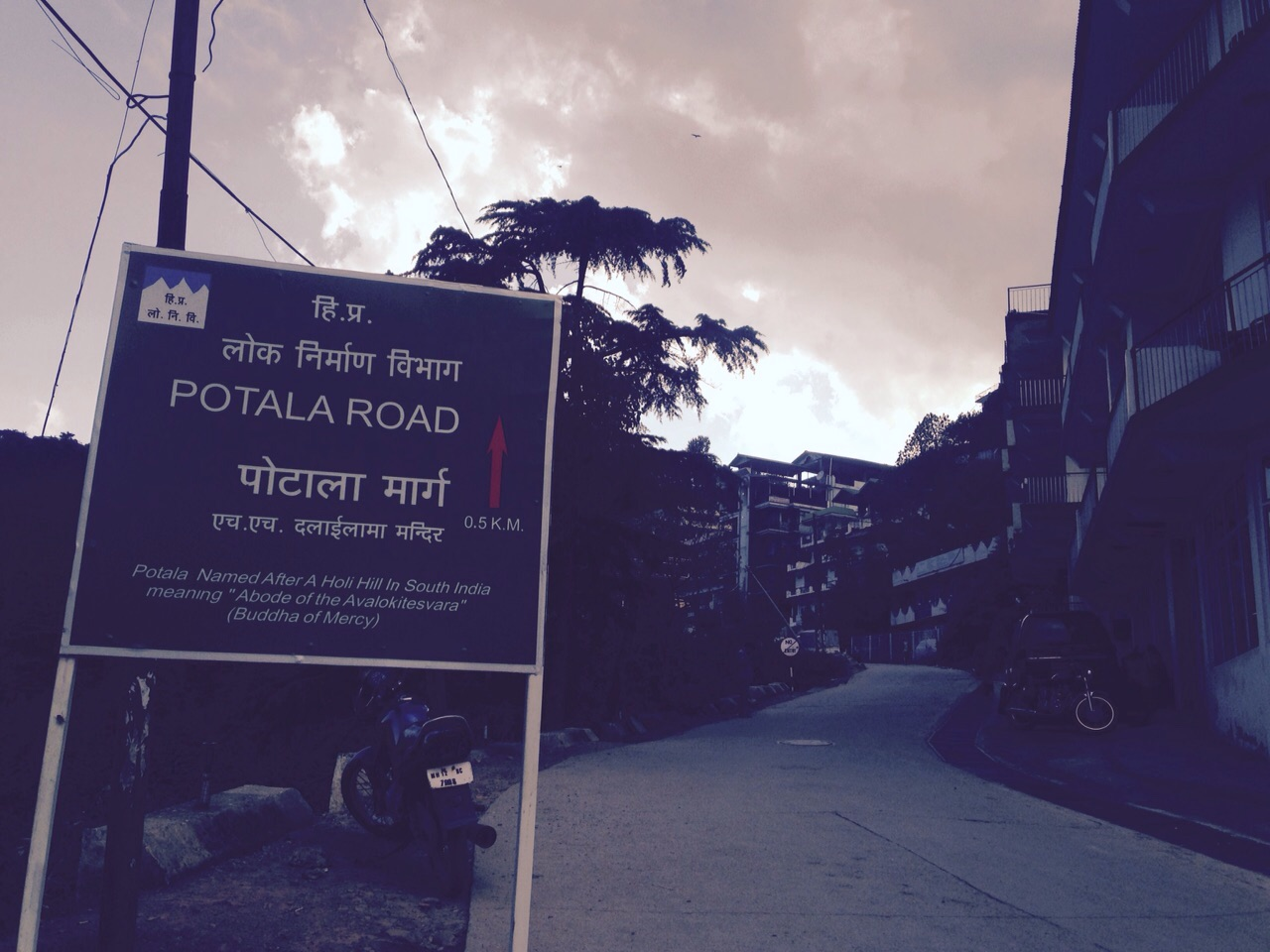 Chief Minister Mr Virbhadra Singh of Himachal Pradesh on Jun 22 renamed the road from downtown Kotwali Bazar of Dharamsala Municipality running up via the location of the exile Tibetan administration towards the residence of the Dalai Lama at Mcleod Ganj town as the Potala Road. (Photo courtesy: phayul.com)