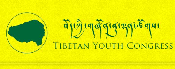 Tibetan youth body institutes scholarship on Dalai Lama's 80th birthday