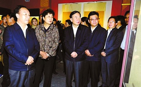 Le Dake, front centre, pictured in an undated file photograph. His latest job was deputy chief of Tibet's legislature. (Photo courtesy: SCMP)