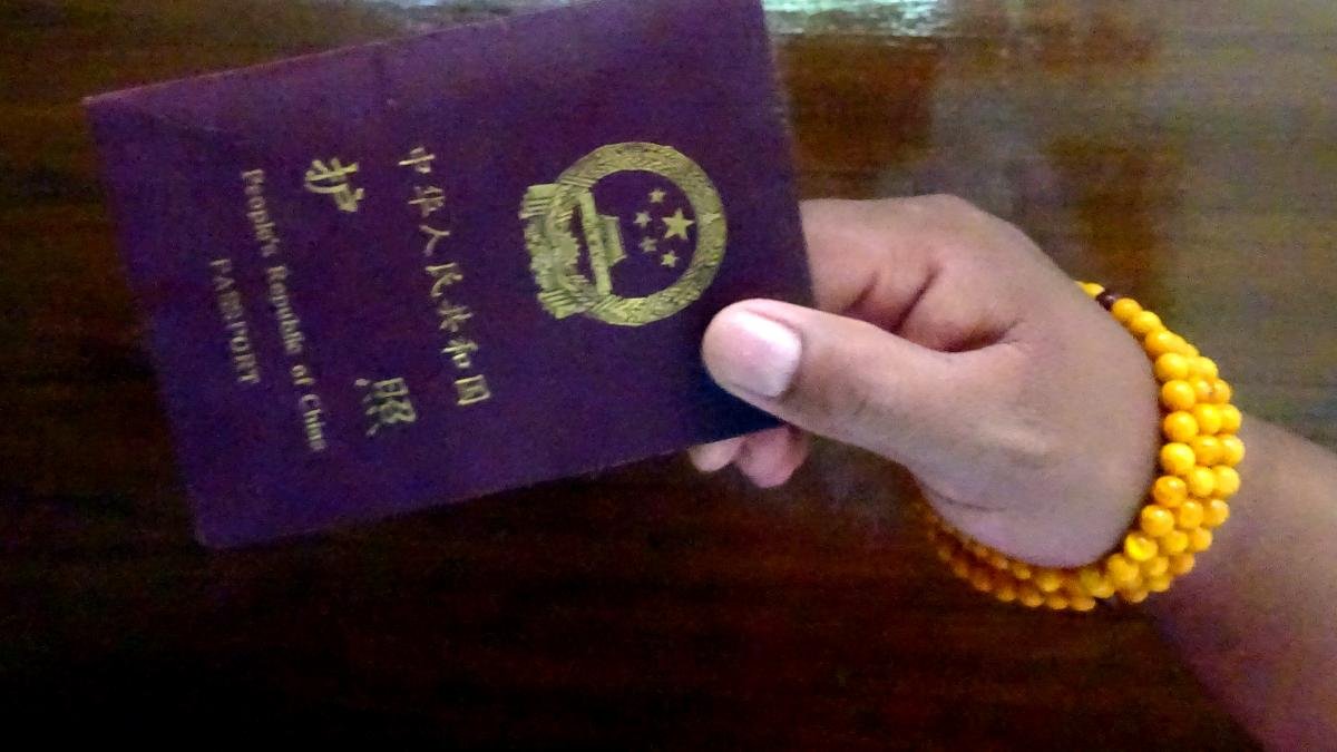 China has effectively banned Tibetans and other ethnic minorities from obtaining passports by using a two-tier system of applying .