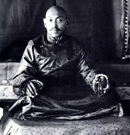 The Thirteenth Dalai Lama, Thupten Gyatso