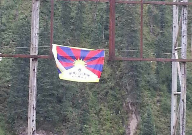 Tibetans protested with national flag as China celebrated 50th autonomous anniversary