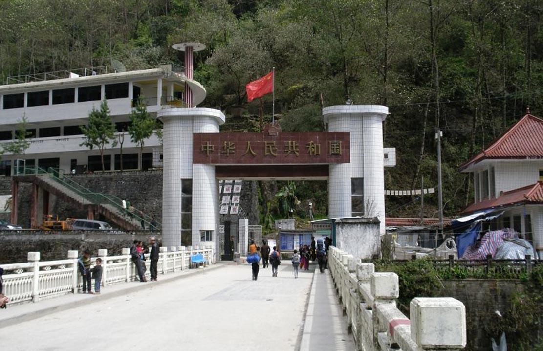 Tibet-Nepal border of Dram.