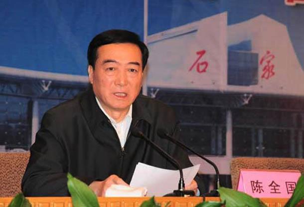 Mr Chen Quanguo.