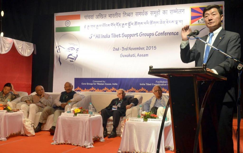 Prime Minister of Central Tibetan Administration Dr. Lobsang Sangay delivering his speech at the Fifth All India Tibet Support Group Conference organized by Core Group for Tibetan Cause in Guwahati, capital of the northeast Indian state of Assam, over Nov 2-3, 2015.