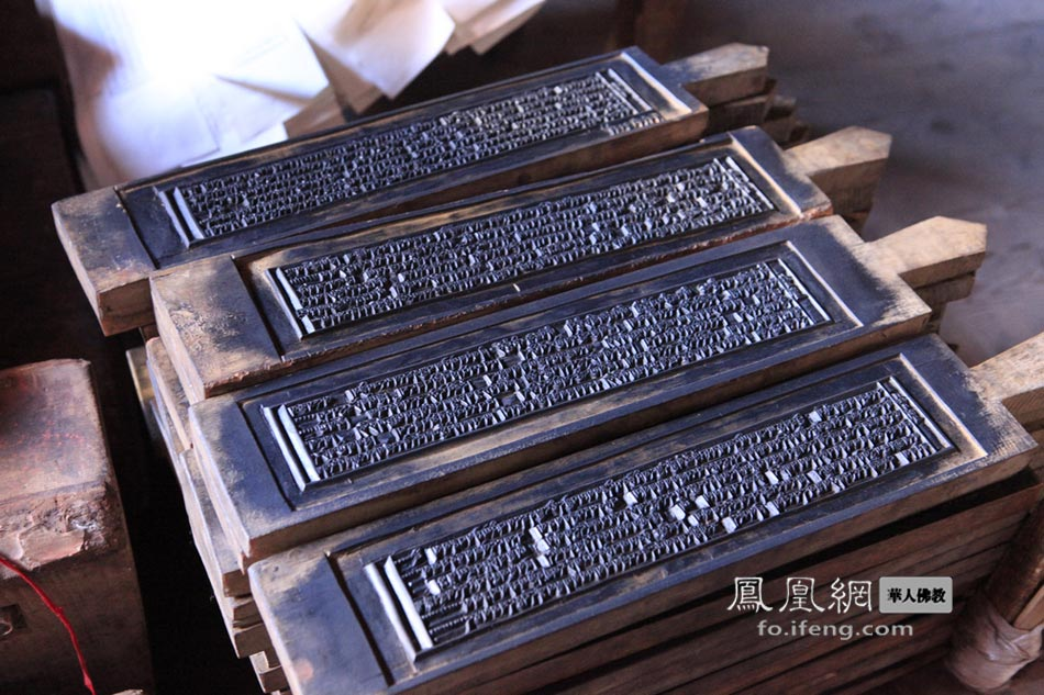 The woodblocks for sutra printing in the Derge Sutra Printing House. (Photo courtesy/ifeng.com)