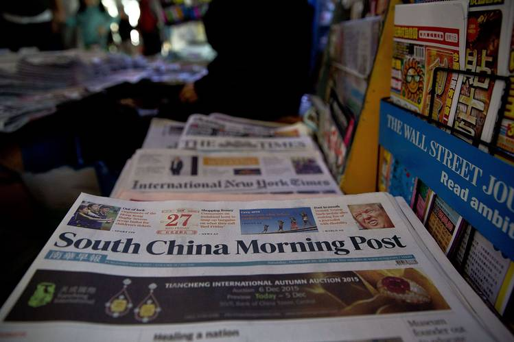 Internet company to deepen media reach beyond film assets and domestic Chinese media Alibaba will buy Hong Kong's largest English newspaper, the South China Morning Post, at a time when press freedom is a hot-button issue in the city. (Photo courtesy: wsj.com)