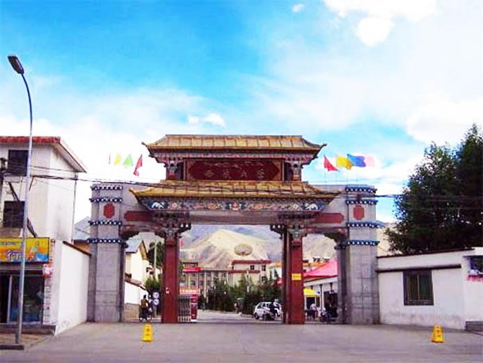 Tibet University in Lhasa, Tibet.