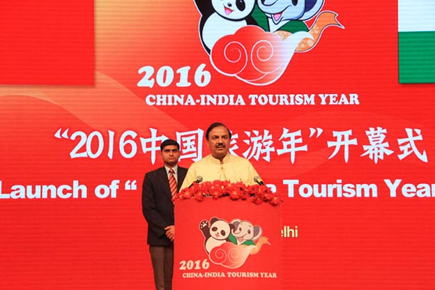 "India's Tourism and Culture Minister Mahesh Sharma speaking at the unveiling ceremony for the ""Visit China Year"" campaign kicked off in New Delhi on  Jan 14, 2015. (Photo courtesy: CRIENGLISH.com)"