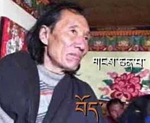 Tibetan protester Trigyal is shown in an undated photo. (Photo courtesy: RFA)
