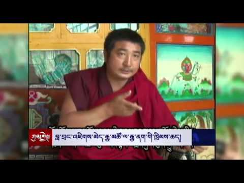 Jigme Gyatso, popularly known as Jigme Guri, of Labrang Monastery in Sangchu.  Tibetan political prisoner who had spoken to the Voice of America in 2008 about brutal Chinese torture of Tibetan detainees