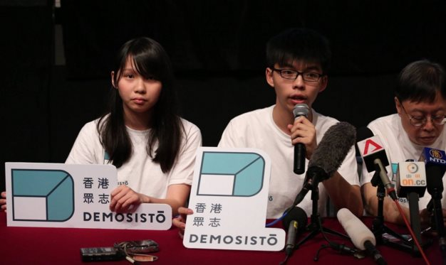 Former Occupy student leaders found new party to seek self-determination for Hong Kong. (Photo courtesy: www.hongkongfp.com)