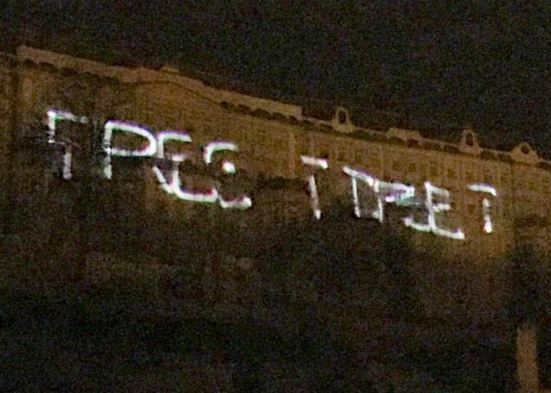 Light projection made of Tibet slogan on Prague Castle. (Photo courtesy: praguepost.com)
