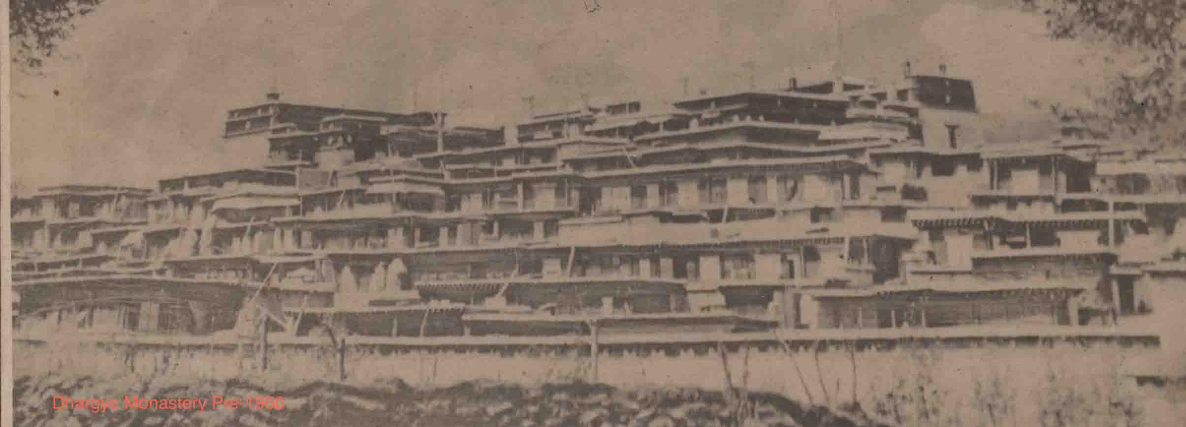Dhargye Monastery (Pre-1950)