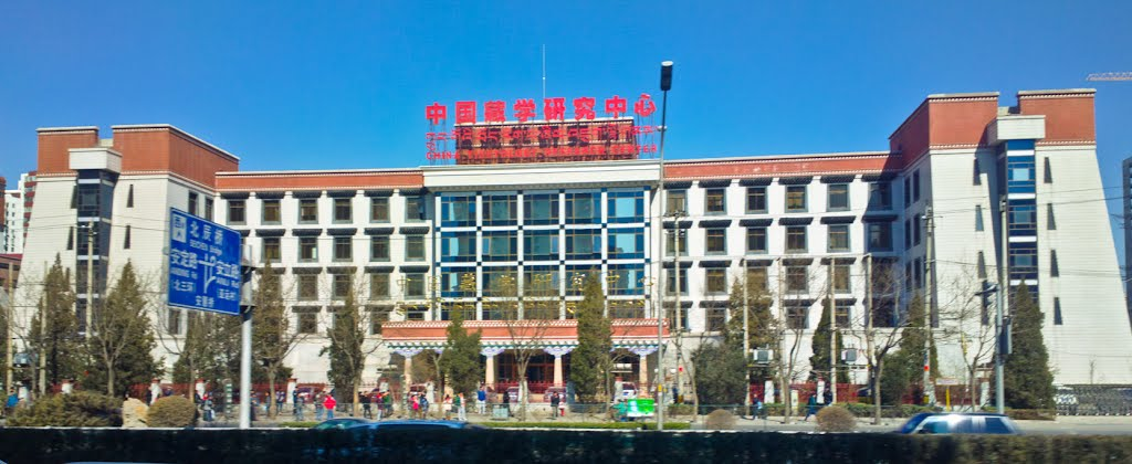 China Tibetology Research Centre.