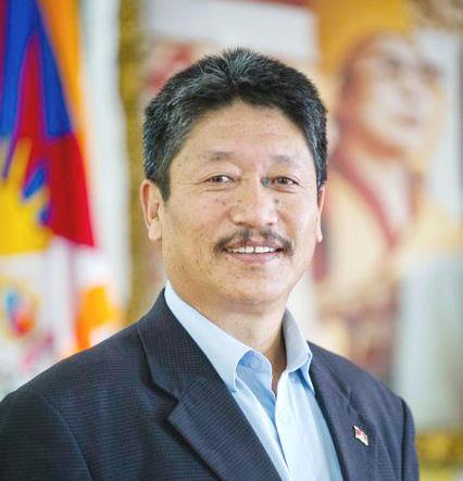 Mr Dongchung Ngodup