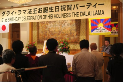 Home Kalon addressing the guests during His Holiness 81st Birthday Celebration Party, Hotel Okura. (Photo courtesy: tibet.net)