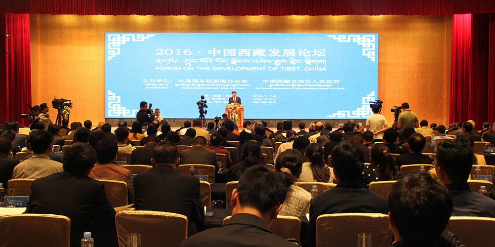 China's holding of its so-called Forum on the Development of Tibet over Jul 7-8 in Tibet's capital Lhasa. (Photo courtesy: tibet.cn)