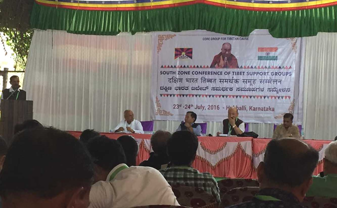 South Zone Tibet Groups conference held at Hubballi town of Karnataka state which was inaugurated on Jul 23. It was organized by the New Delhi-based Core Group for Tibetan Cause. (Photo courtesy: Lobsang Tenzin/ITCO)