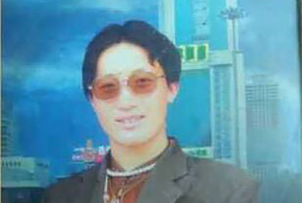 In an undated picture Tibetan victim Yudruk Nyima. (Photo courtesy: RFA)