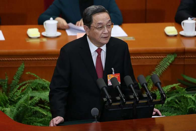 Mr Yu Zhengsheng, China's Politburo Standing Committee member. (Photo courtesy: straitstimes.com)
