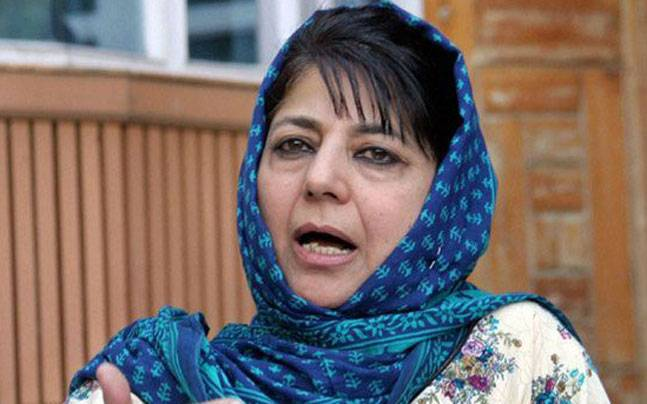 Chief Minister Mehbooba Mufti of Jammu and Kashmir.