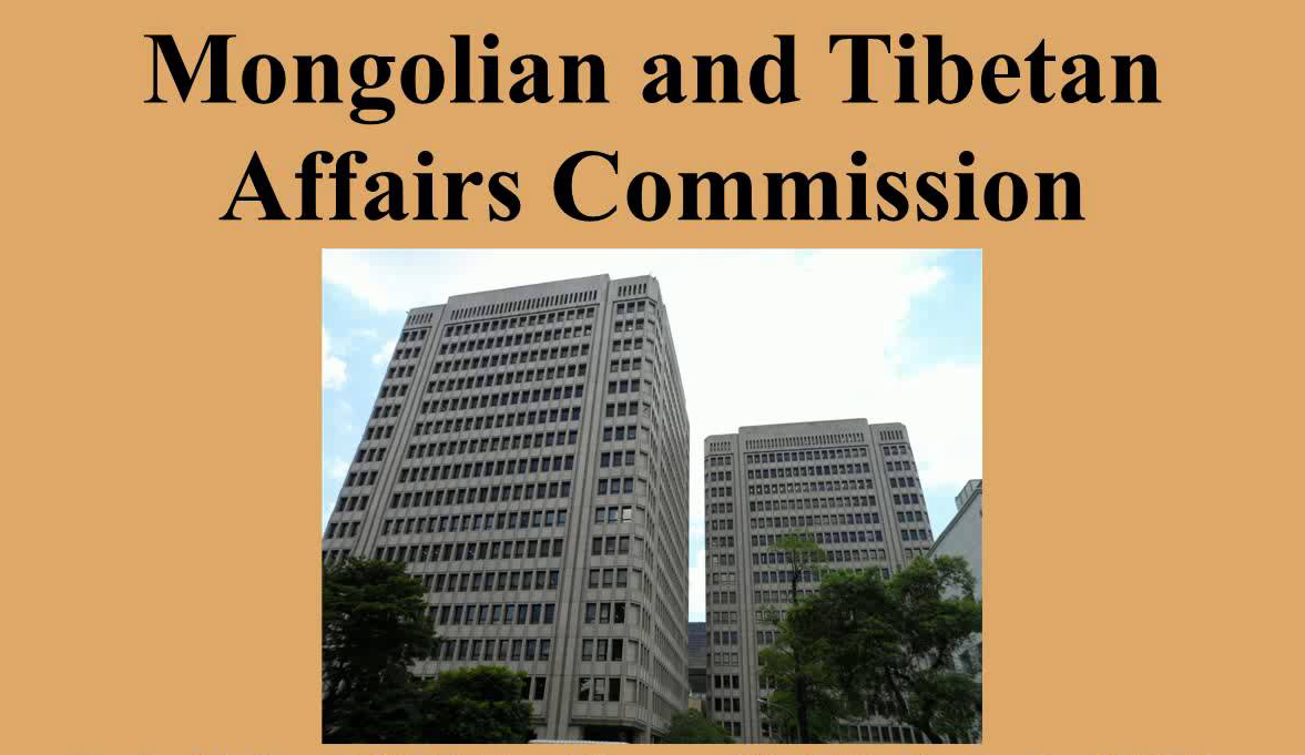 Taiwan's Mongolian and Tibetan affairs body set for final dissolution